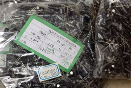 High quality 100 uF 25V 20% 6.3*11 DIP aluminum Electrolytic capacitor