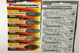Panasonic New and original cell coin batteries ,CR2032 ,3V for watch and computer